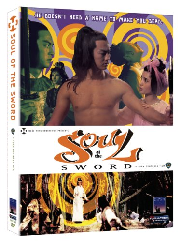 The Soul of the Sword
