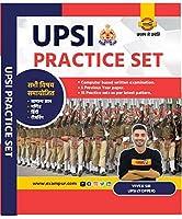 UPSI Practice Set in Hindi
