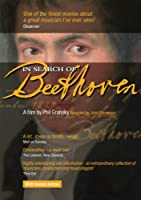 In Search of Beethoven [DVD]