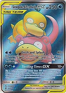 Slowpoke & Psyduck Tag Team GX - 217/236 - Full Art Ultra Rare - Unified Minds