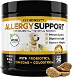 PetHonesty Allergy Support Supplement for Dogs - Omega 3 Salmon Fish Oil, Colostrum, Digestive Prebiotics & Probiotics - for Seasonal Allergies + Itch Relief, Skin Hot Spots Chews (Salmon)