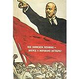 Gigoo Führer der großen Oktoberrevolution und Lenin