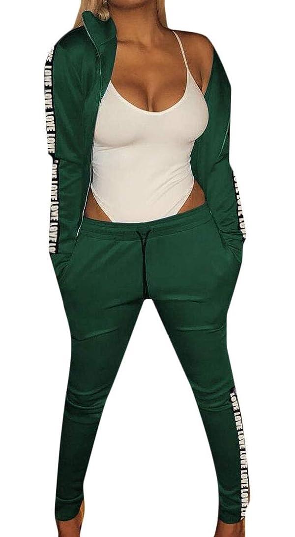 発掘するジェット評価女性服2 pcセットジッパーパンツレタージャケットトラックスーツジョギング