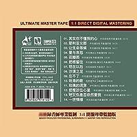 童安格怀旧经典发烧试音碟1:1母盘母带直刻无损高音质CD碟片