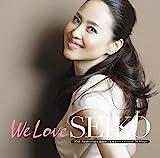 「We Love SEIKO」-35thAnniversary松田聖子究極オールタイムベスト50Songs-(初回限定盤A)(3CD+DVD)