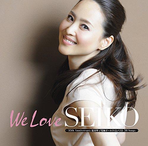 WE LOVE SEIKO - 35TH ANNIVERSARY MATSUDA SEIKO KYUKYOKU ALL TIME BEST 50 SONGS - TYPE-A(3CD+DVD)(ltd.)