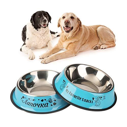 WBYJ Hundenapf, 2 Stück Edelstahl Hundenapf   rutschfest   Melamin-Napf für kleine & große Hunde   Futter- und Trinknapf für Hunde und Katzen (L 26cm)