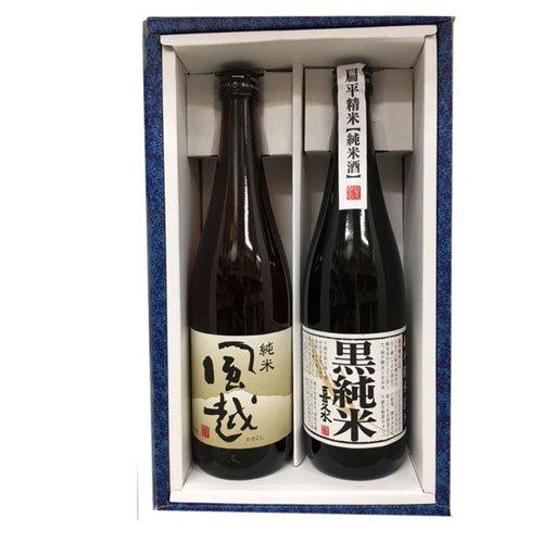 喜久水酒造 黒純米★風越 純米720ml★<br>化粧箱付 純米2本セット