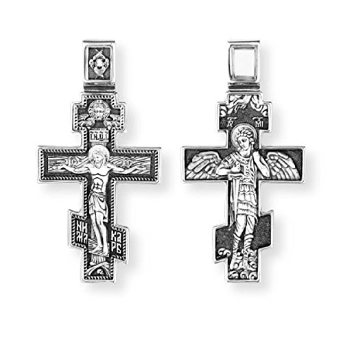 Croix Crucifix Russe Orthodoxe Grecque en argent sterling Archange Saint Michel. Inclus Cordon Soie tressée Rouge DM39