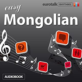 Rhythms Easy Mongolian cover art