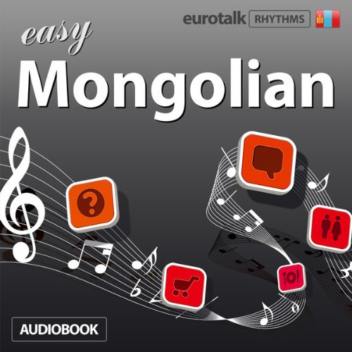 Rhythms Easy Mongolian audiobook cover art