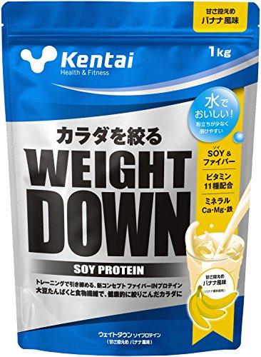 健康体力研究所 ケンタイ ウエイトダウン SOYプロテイン バナナ 1kg