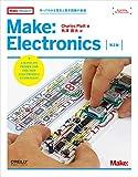 Make: Electronics 第2版 ―作ってわかる電気と電子回路の基礎 (Make:PROJECTS)