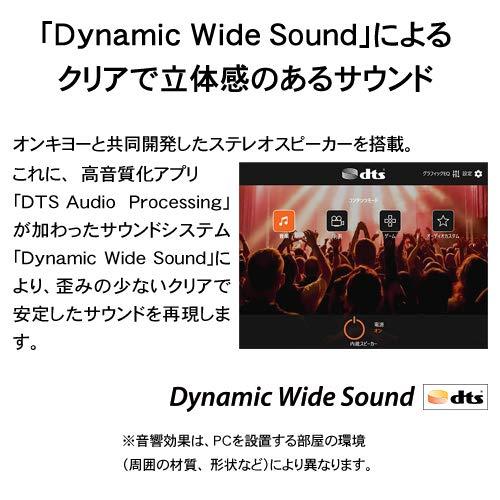 Dynabook『AZ65/KGSD』