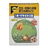 住友化学園芸 殺菌剤 サンケイオーソサイド水和剤80 50g