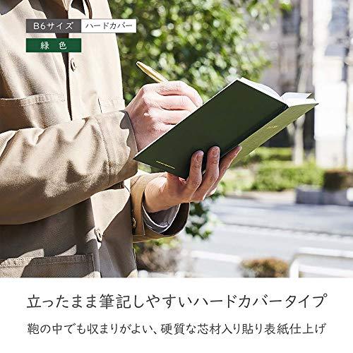 トライストラムス手帳2021年B6ウィークリーハード銀THM-KD09-21C(2021年1月始まり)