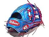 ウィルソン A2000 MLBプレイヤーズモデル 硬式用 (軟式使用可) グラブ 内野手用 ブラディミール・ゲレーロ・ジュニアモデル Wilson 野球 硬式 グローブ MLB メジャー 右投げ用 ブルー×レッド