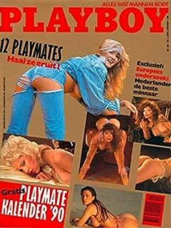 Playboy Netherlands January 1990 Adult Magazine, PETRA VERKAIK Playmate pictorial and centerfold