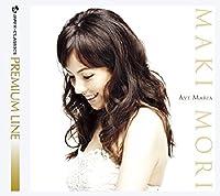 Ave Maria by Maki Mori (2014-07-29)