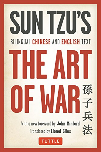 Art of War: Complete Edition: Bilingual Chinese and English Text (The Complete Edition)