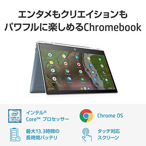 51cIyBD7C0L-【2020年版】日本で購入できるChromebookのおすすめを最新モデル中心にまとめ