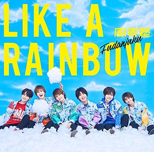 LIKE A RAINBOW (初回限定盤B)