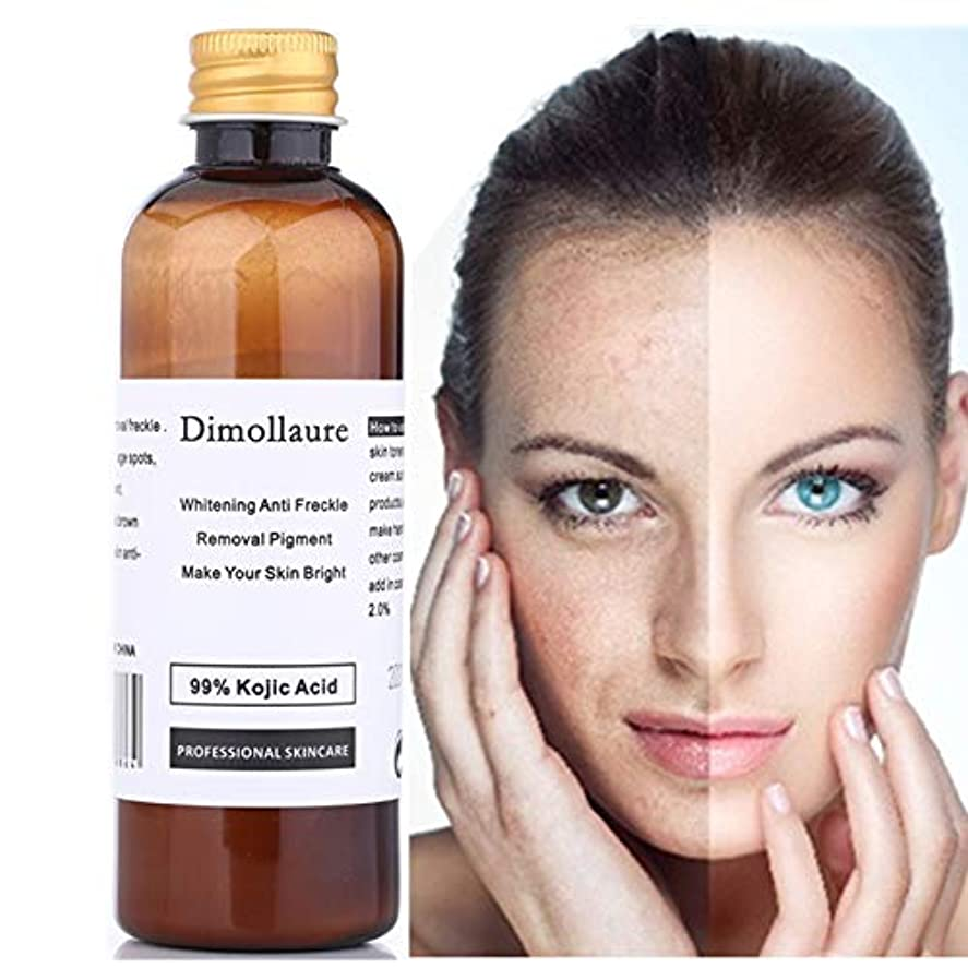 稼ぐ小川燃料Dimollaureの30グラムの純粋な99%コウジ寧クリームしわの除去そばかす肝斑にきびは、顔料、年齢スポットメラニン日のスポットを傷跡