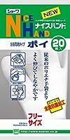 ショーワ ナイスハンド ポイ 20枚入 フリーサイズ ゴム手袋(薄手) 全面抗菌加工で衛生的 左・右どちらにも使用できる両用タイプ×120点セット (4901792141208)