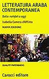 Photo Gallery letteratura araba contemporanea. dalla nahdah a oggi