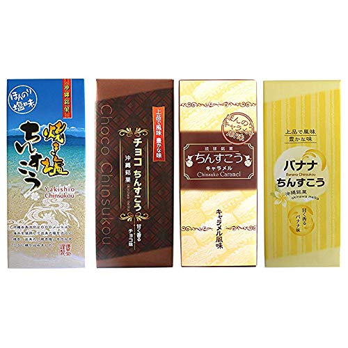 優菓堂特選ちんすこうセット 焼き塩 チョコ キャラメル バナナ 4種×12個 優菓堂