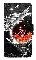 [Xperia 1 SOV40] スマホケース 手帳型 ケース デザイン手帳 8255-C. 紅宝石の羽 かわいい おしゃれ かっこいい 人気 柄 ケータイケース ゴシック