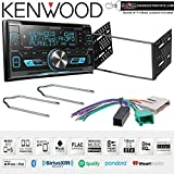 Kenwood Excelon DPX593BT CD Receiver with Installation Kit, Harness and Removal Tool for 95-97 Ford Explorer, Ranger, and Lincoln Town Car with Sots Lanyard Bundle