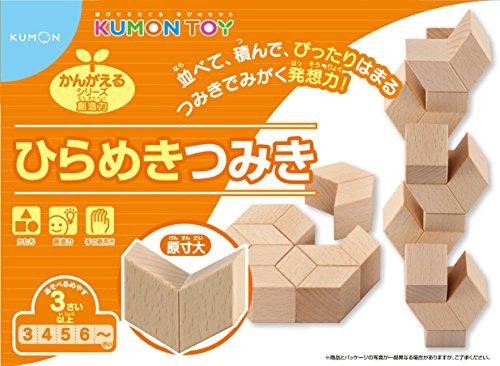 Bloc de construction Inspiration (Japon import / Le paquet et le manuel sont ?crites en japonais)