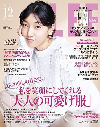 LEE (リー) 2020年12月号 [雑誌]