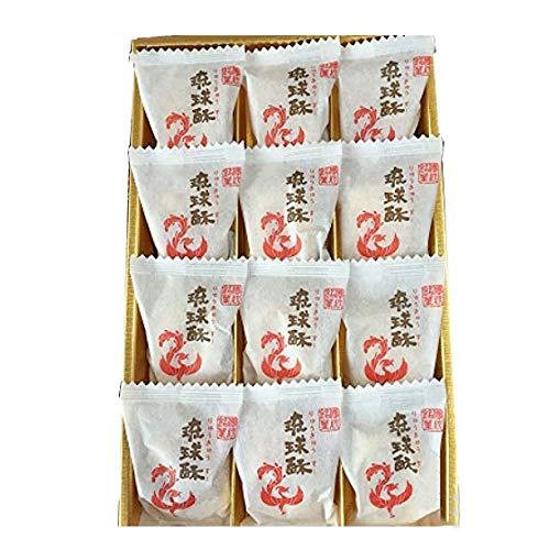 粒パイナップルたっぷり!銘菓 琉球酥 中箱 12個入り×2箱 琉球T&P パインと冬瓜砂糖漬けの絶妙なコンビ