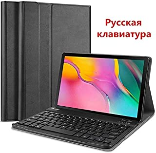 Tablets & e-Books Case - Russian Keyboard Case For Galaxy Tab S6 10.5 SM-T860 SM-T865 2019 Slim Stand Cover For Tab S6 T86...