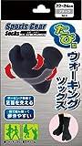 スポーツギア ウォーキング足袋型ソックス ブラック(22cm〜24cm*1足)