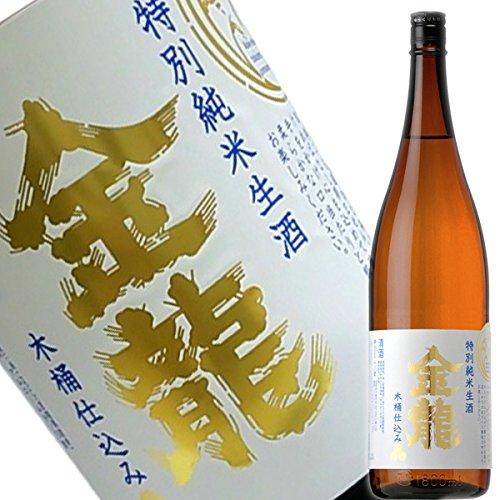 金龍 特別純米生酒 木桶仕込 1800ml (一ノ蔵)
