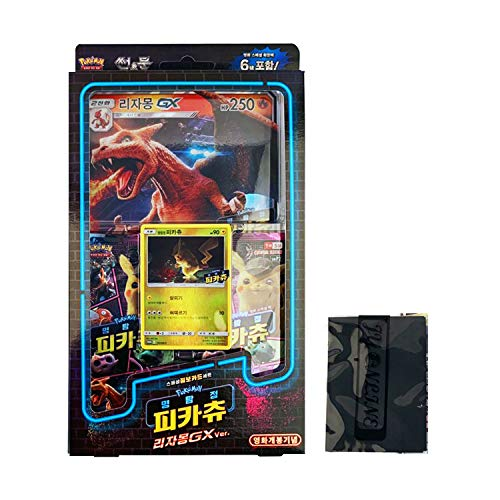 Pokemon Cartas Sun Moon Movie Special Edition Jumbo 32 Cards Corea Ver TCG + 3pcs Premium Card Sleeve Detective Pikachu Charizard GX Jumbo