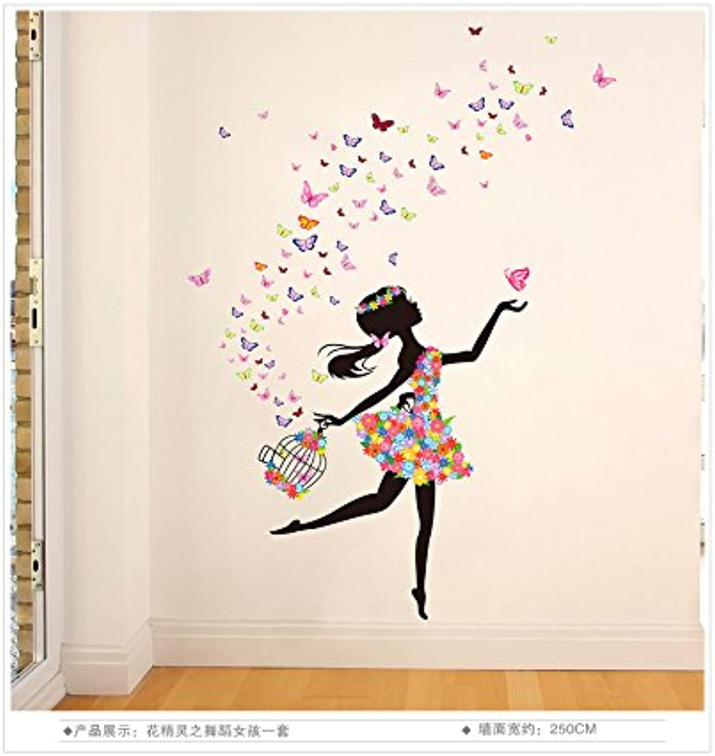 Znzbzt Wall Stickers Wall Art Rooms are Decorated in a Romantic Flowers Flower Fairy Dancing Girl Wall Mount