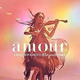 amour(通常盤)