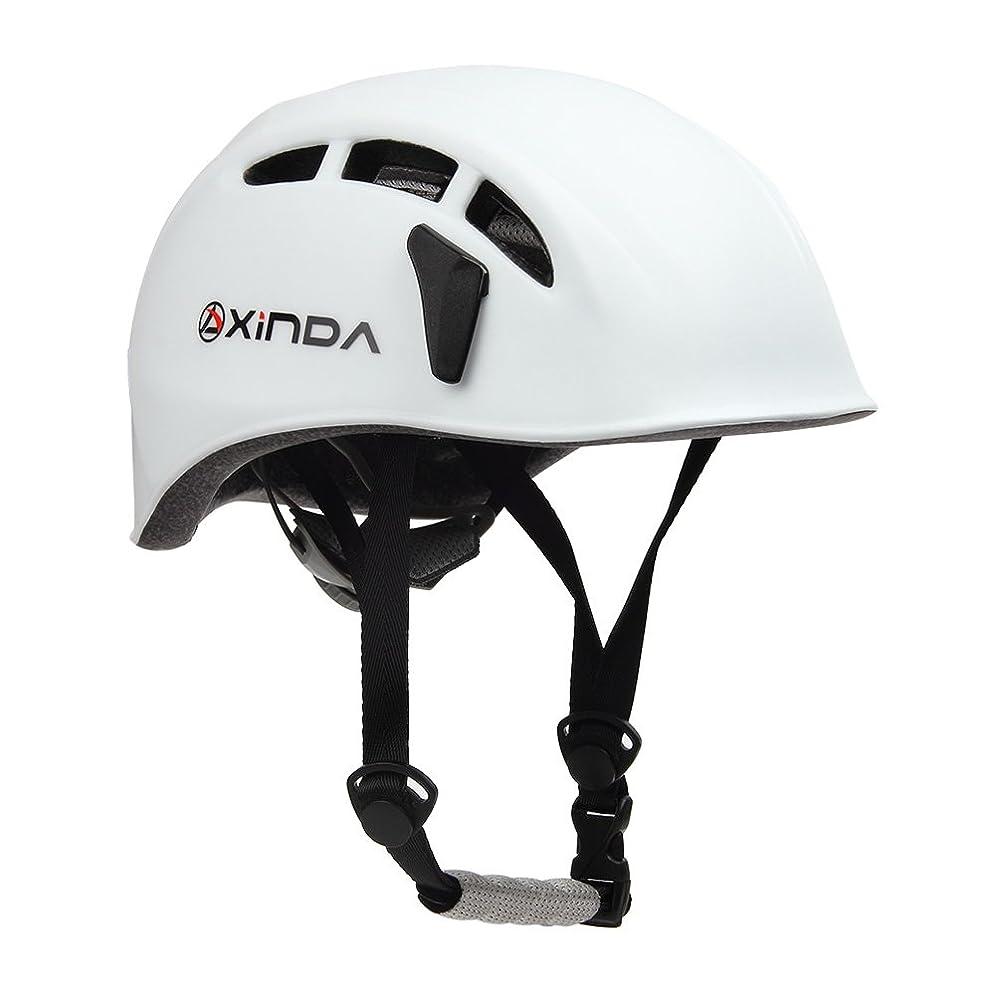 シャワー不快サバントヘルメット 登山用 EPS+PC製 防護帽 サイズ調整可能 ロック クライミング キャンプ アウトドア 装備 安全保護 サイクリング 消防救援 洞窟探検 (ホワイト)