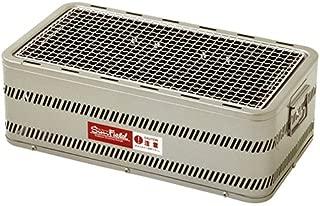 ホンマ製作所 SunField バーベキューコンロ炭焼きグルメ M-450(S) シャンパンゴールド