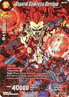 Dragon Ball Super TCG - Beyond Darkness Demigra - BT4-124 - SCR - Series 4: Colossal Warfare