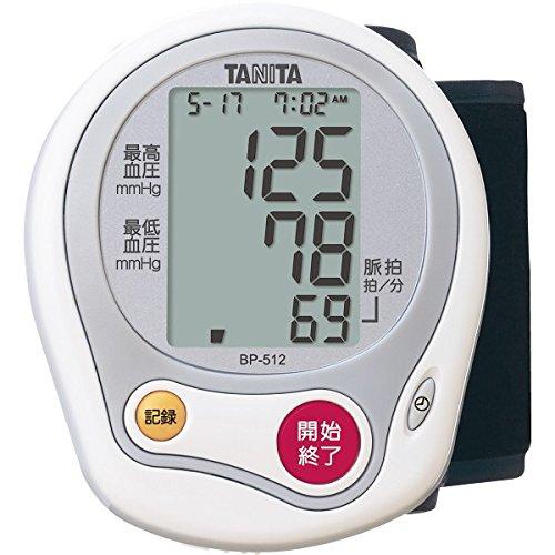 タニタ 手首式血圧計【B倉庫】