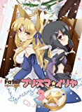 Fate/Kaleid liner プリズマ☆イリヤ DVD限定版 第3巻[KABA-10163][DVD]