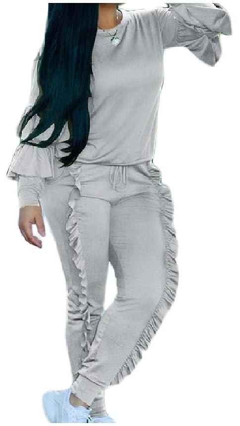 ポルトガル語手術トリクルNicellyer 女性フリルレジャー固体スプライス2ピースセットスキニーセットトラックスーツ