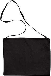 Cycling Musette Feed Bag ? Plain Black