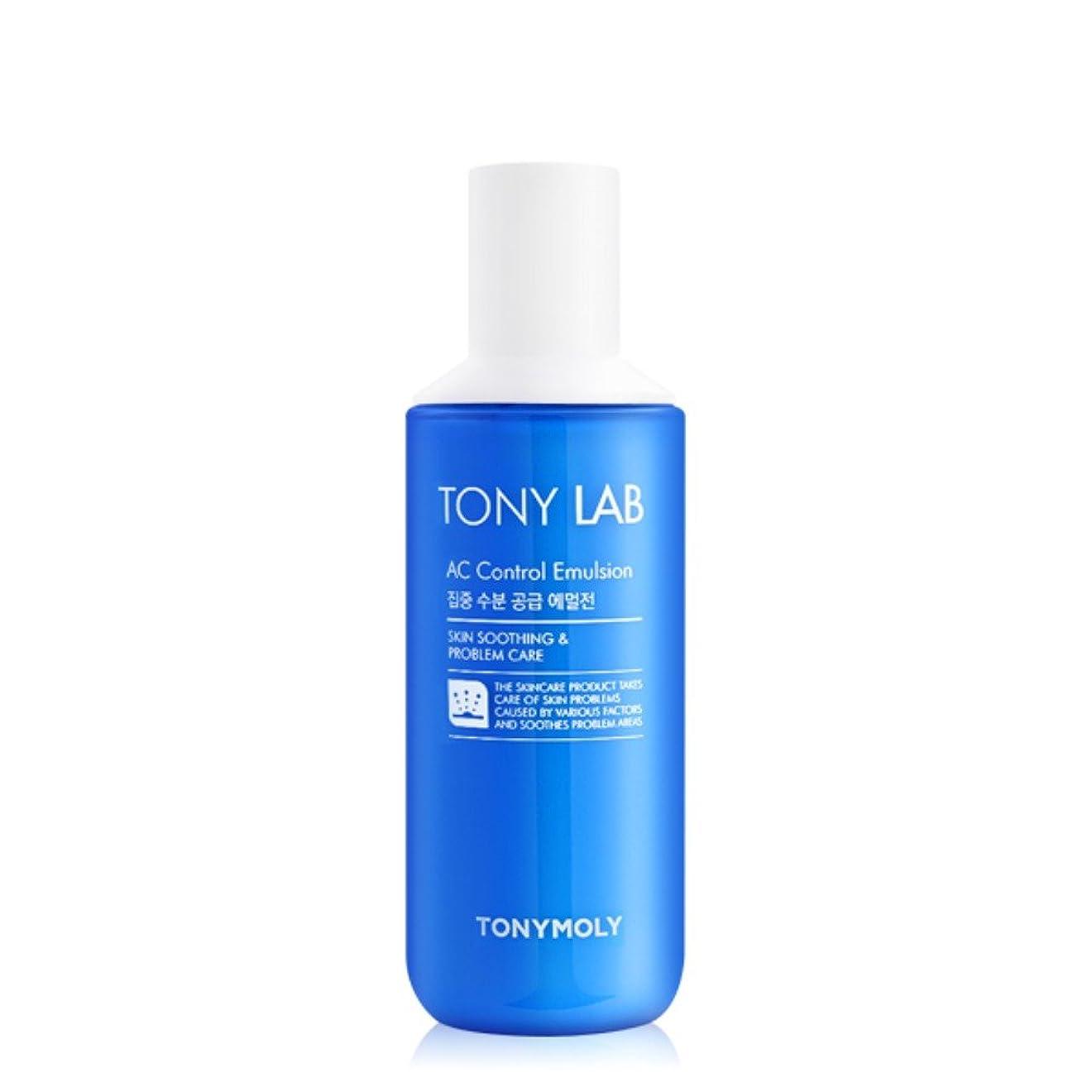 オペレーターテンポ禁止[2016 New] TONYMOLY Tony Lab AC Control Emulsion 160ml/トニーモリー トニー ラボ AC コントロール エマルジョン 160ml