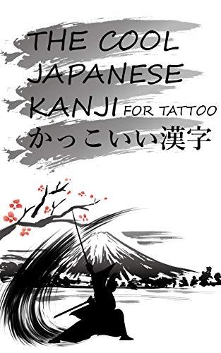 The Cool Japanese Kanji For Tattoo Ebook Kakao F Amazon Co Uk Kindle Store